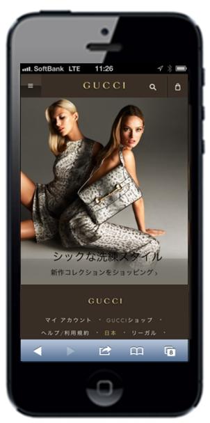 日本でグッチの公式モバイルオンラインショップがオープン!