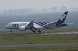 羽田空港に着陸。「787」の文字が目立つ特別塗装だ
