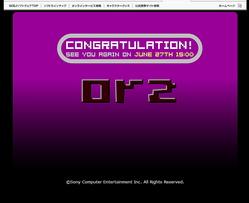 プレイステーションcom『orz』