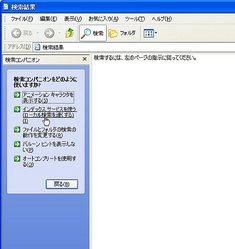 画面4[インデックスサービスを有効にしますか]の項目で[はい]を選択