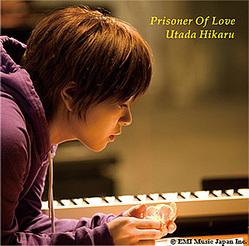 「Prisoner Of Love」<br>2008年05月21日発売<br>1,500円 (税込) / TOCT-40220