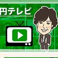 円より子 公式サイト http://www.madoka-yoriko.jp/