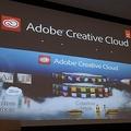 Adobe情報漏えい 3800万人に影響