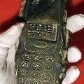 800年前の遺跡から発見された石器、ガラケーすぎると話題に