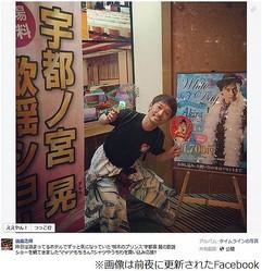 JRAの後藤浩輝騎手が自殺、前夜にFacebookには笑顔の写真を掲載。