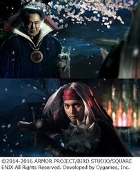 """柳楽優弥がDQの魔剣士ピサロに、""""りゅうおう""""北大路欣也とCM共演。"""