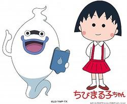 紅白歌合戦初となるアニメキャラクターによる「アニメ紅白」が実施 - (左)「妖怪ウォッチ」のウィスパー、(右)「ちびまる子ちゃん」のまる子  - (C)L5/YWP・TX , (C)さくらプロダクション/日本アニメーション