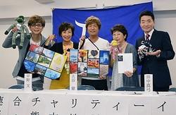 左から山寺宏一、平野文、古谷徹、田中真弓、島田敏