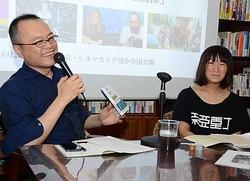 映画『コングレス未来学会議』を語り尽くした山村浩二とタカノ綾