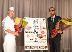ドキュメンタリー映画『和食ドリーム』の初日舞台あいさつが行われ今田景久氏(左)と鈴木隆一氏が出席した