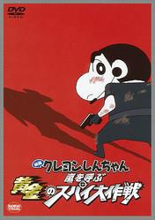 【恐怖】人気アニメの怖い都市伝説7選! 阪神淡路大震災とミンキーモモなど