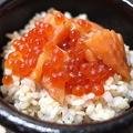 鮭のルイベ漬け 美味しさに感激