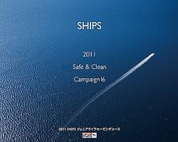 SHIPS、きれいな海を守る5つのキャンペーン実施