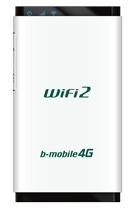 「b-mobile4G WiFi2」
