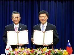 台湾・台北市と浜松市、「観光交流都市協定」を締結