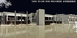 TASAKI中国に旗艦店オープン 銀座に続くアジア重要拠点