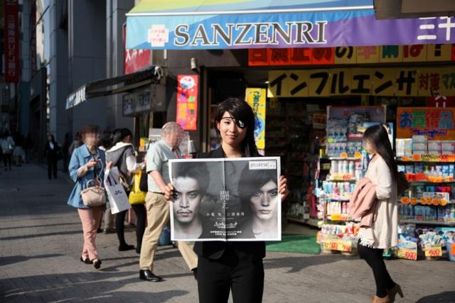 渋谷をジャックした『キャプテンハーロック』(c) LEIJIMATSUMOTO/CAPTAIN HARLOCK Film Partners