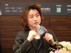 藤原竜也、ハムレット台湾公演に向けて意気込み「期待に応えたい」
