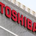 東芝が5325億円の赤字 2月公表の4999億円の見通しからさらに拡大