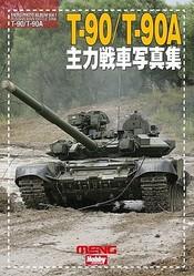 ホビージャパンよりT-90戦車写真集とミリタリーモデラーのための専門誌登場