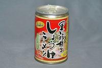 「黒豚横丁 しょうゆラーメン」の缶