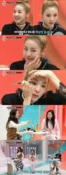 "G-DRAGONの""指摘""で誕生…元2NE1のDARAがメイク術を公開"