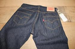 リーバイス 505の原型となる551Zジーンズを復刻