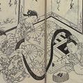 日本風俗図絵 第5輯「絵本和歌浦」より(画像提供/国立国会図書館ウェブサイト)
