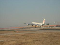 民航局:中国初、民営宅配会社に航空運送経営許可を交付予定