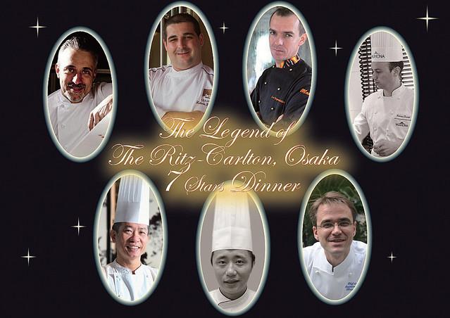 ザ・リッツ・カールトン大阪にて開業15周年を記念した『ガラ・ディナー』を開催!