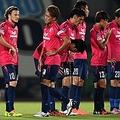 セレッソ大阪のJ2降格が決定 鹿島アントラーズ相手にホームで惨敗