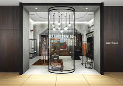 ビギから新業態「suahhaus(サーハウス)」丸の内キッテに1号店