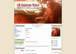 宇徳敬子が詐欺被害をブログで告白「私には理解できませんでした」。