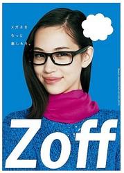 ARで100種のメガネをバーチャル試着 Zoff新サービス