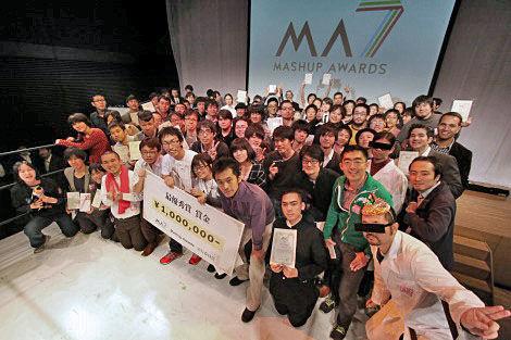 賞金100万円は誰の手に!日本最大級のWebアプリ開発コンテスト「Mashup Awards 7」表彰式を開催