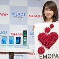 シャープのAQUOSスマホ新商品の説明会をレポート 写真と動画で紹介