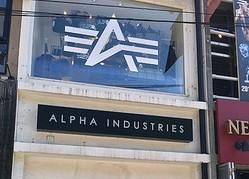 エドウイングループ提案強化「アルファ渋谷店」をセレクト型にリニューアル