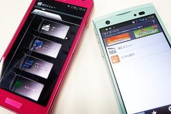 iPhoneでもコンビニでお買い物できる日は近づいたか?「NFC」と「FeliCa」の違いと今後