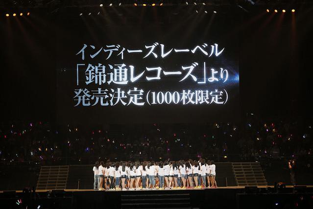 SKE48 春コン2013「変わらないこと。ずっと仲間のこと」4月14日公演より (C) AKS