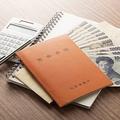 「年金受給資格期間」が25年→10年に短縮へ!貰える額は?