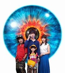 濱田岳のドレッドヘアも必見 - 金曜ロードSHOW!特別ドラマ企画テレビドラマ「視覚探偵 日暮旅人」