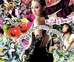 「Cherry Girl/運命」CD+DVD<br>2006年12月06日発売<br>1,890円 (税込) / RZCD-45503/B