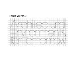 ルイ・ヴィトン、建築×アートのトークショー実施 UST配信も