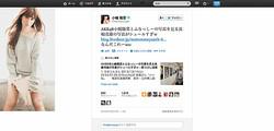 AKB小嶋陽菜 2chまとめサイト見てる!掲載された自身の情報を見て「なんだこれーww」とコメント