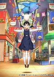 TVアニメ『たまこまーけっと』、来年1月放送! 追加キャラ&キャストを紹介
