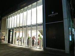 「GOODNESS 表参道」オープン 日本初上陸ブランドも