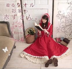 春夏用ルームウェア「おうちで着る童話シリーズ」