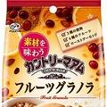 3種類の穀物と4種類のフルーツ、クラッシュしたローストアーモンドを使った「素材を味わうカントリーマアム(フルーツグラノラ)」(参考小売価格・216円)