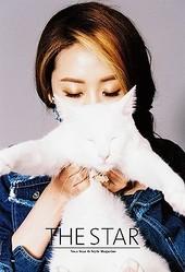 ガユン(4minute)がネコ嫌いを克服? 『THE STAR』のカバーガールに!