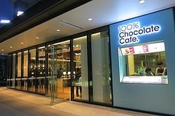 東京ソラマチ®に明治のチョコカフェ 初の土産グッズを販売